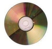 Диск DVD+R двухсторонний