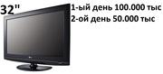 Прокат Аренда телевизоров