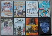 Домашняя коллекция DVD-дисков ЛОТ №2