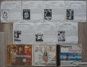 Домашняя коллекция DVD-дисков ЛОТ №8