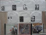 Домашняя коллекция DVD-дисков ЛОТ №9